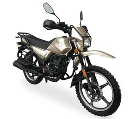 Мотоцикл SHINERAY XY 150 FORESTER (Бежевый) 1