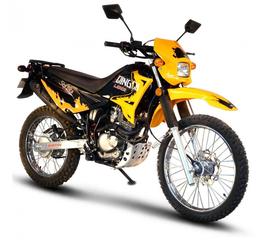 Мотоцикл SKYBIKE LIGER I 200 (Желтый) 1