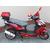Скутер VIPER STORM 150 NEW Красный 4