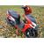 Скутер KV HT150-18 WOLCAN 19