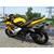 Мотоцикл SHINERAY Z1 250 7