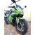 Мотоцикл SHINERAY Z1 250 9