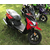Скутер KV HT150-25 GEAR Красный 12