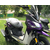 Скутер KV HT150-25 GEAR Сиреневый 1