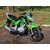 SKYBIKE VOIN 200 (Зеленый) 2