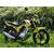 SKYBIKE VOIN 200 (Желтый) 3