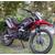 Motoleader ML250CBR Enduro 1