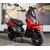 Скутер KV HT150-25 GEAR Красный 3